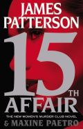 15th Affair (15. afera)