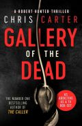 Gallery of the Dead (Galerija mrtvih)