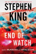Konec izmene (End of Watch)