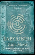 Labyrinth (Labirint)