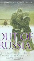 Out of Russia (Poljub iz Rusije)