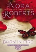 Born in fire (Rojena iz strasti)