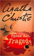Three act tragedy (Tragedija v treh dejanjih)